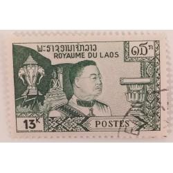 Stamp - Kingdom of Laos 13 K