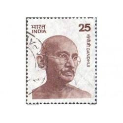Stamp India 1976 Mahatma...