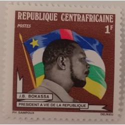 Stamp Central African...