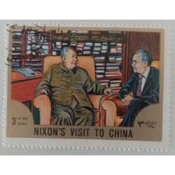 Stamp Unam al Qiwain Mao...