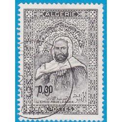 Timbre Abd El Kader
