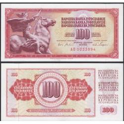 Banknote Yugoslavia 100...