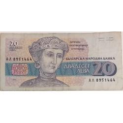 Banknote bulgaria 20 Leva 1991