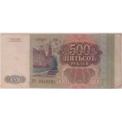 Banknote russia 500 rubles...