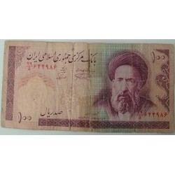 Banknote Iran 100 Rials