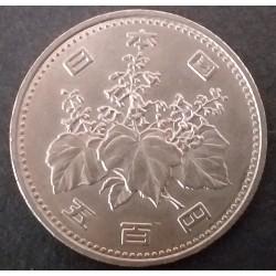 Coin Japan 500 Yen Shōwa...