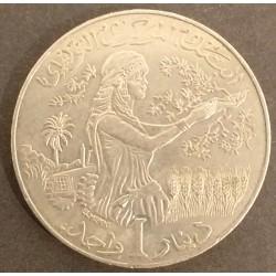 Coin Tunisia 1 Dinar 1988