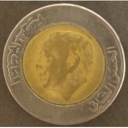 Coin Morocco Hassan II 5...