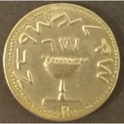 Coin Israel Shekel Year 3...