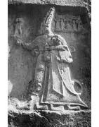 1700 - 1601 BC