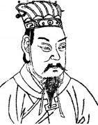 200 - 299 AD