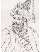 1680 - 1694